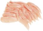 Филе грудки куриное малое ~550г