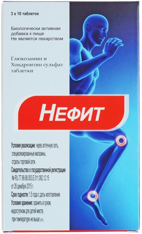 Таблетки суставных болей узи коленного сустава сыктывкар оплеснина