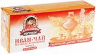 Иван-чай на меду и сосновой почке 45г