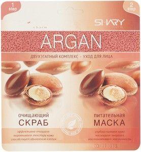 Комплекс-уход для лица с маслом арганы