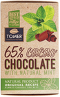 Шоколад горький с мятой 90г