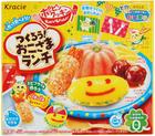 Конфеты жевательные Веселый обед