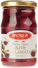 Оливки Каламата Италия 290г