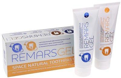 Ремарс гель для восстановления зубной эмали 2*75г