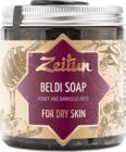 Мыло бельди для чувствительной кожи 250мл