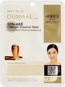 Косметическая маска с коллагеном и пептидами Змеиный яд 23г
