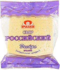 Сыр Российский экстра 45% жир., ~350г