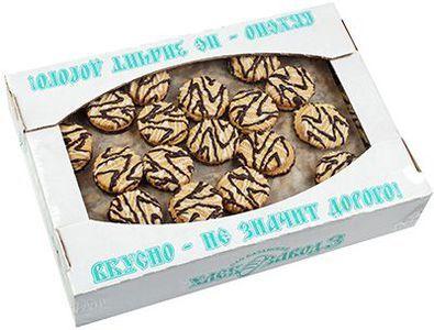 Печенье Изобилие вкуса сахарное 1,4 кг