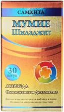 Мумие Шиладжит 30 капсул