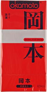 Презервативы Okamoto Skinless Skin ультратонкие 10шт