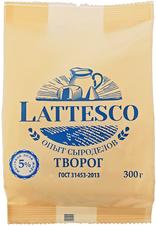 Творог Lattesco 5% жир., 300г