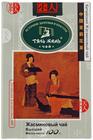 Чай зеленый жасминовый листовой 100г