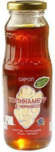 Сироп Топинамбура Черника 330г