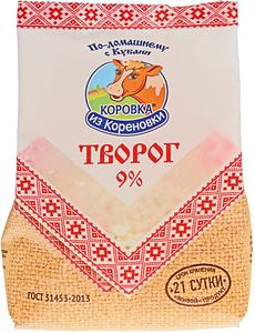 Творог Коровка из Кореновки 9% жир., 340г