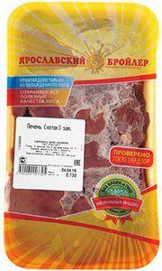 Печень цыпленка-бройлера ~ 680г