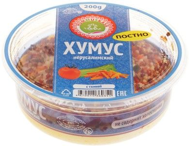 Хумус Иерусалимский 200г