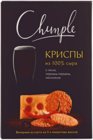 Криспы сырные к пиву Chimple 55г