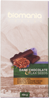 Темный шоколад с пастой льна 100г