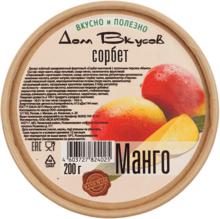 Сорбет Манго с кусочками персика 200г