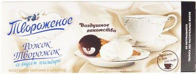 Рожок Творожок со вкусом пломбира 23% жир., 40г