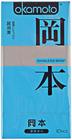Презервативы Okamoto Skinless Skin 10шт