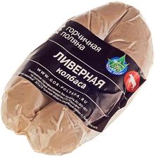 Колбаса Ливерная ~300г