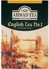 Чай Ахмад №1 200г