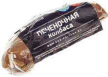 Колбаса Печеночная ~150г