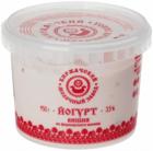 Йогурт густой вишневый 3,5% жир., 450г