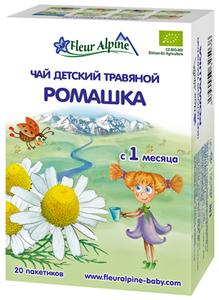 Чай детский травяной Ромашка 20г