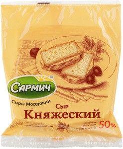 Сыр Княжеский 50% жир., 300г