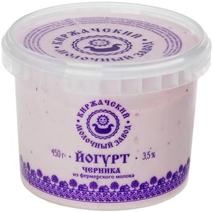 Йогурт густой черничный 3,5% жир., 450г