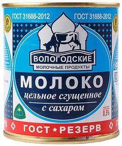 Молоко цельное сгущенное 8,5% жир., 400г