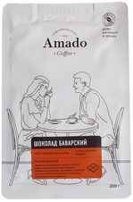 Кофе AMADO Баварский шоколад 200г