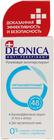 Антиперспирант роликовый Гипоаллергенный Deonica 45мл