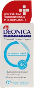 Антиперспирант гипоаллергенный 45мл