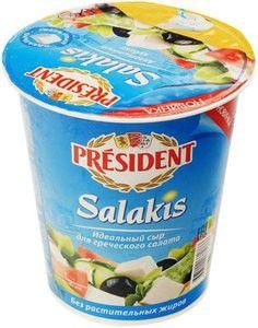 Сыр рассольный Салакис 48% жир., 150г