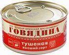 Говядина тушеная ЛЮКС 325г
