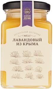 Мед цветочный Лавандовый из Крыма 320г