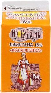 Сметана Вологжанка из Вологды 18% жир., 470г
