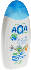 Молочко для ухода за кожей малыша 250мл