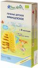 Печенье детское Французское 150г