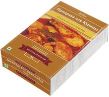 Приправа для курицы Масала 50г