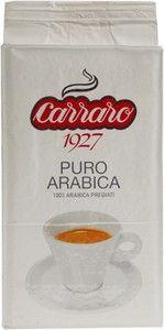 Кофе CARRARO Арабика 250г