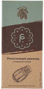 Шоколад с морской солью 70% какао 50г