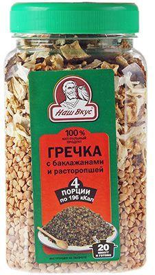 Гречка с баклажанами и расторопшей 300г 100% натуральный продукт, Наш Вкус