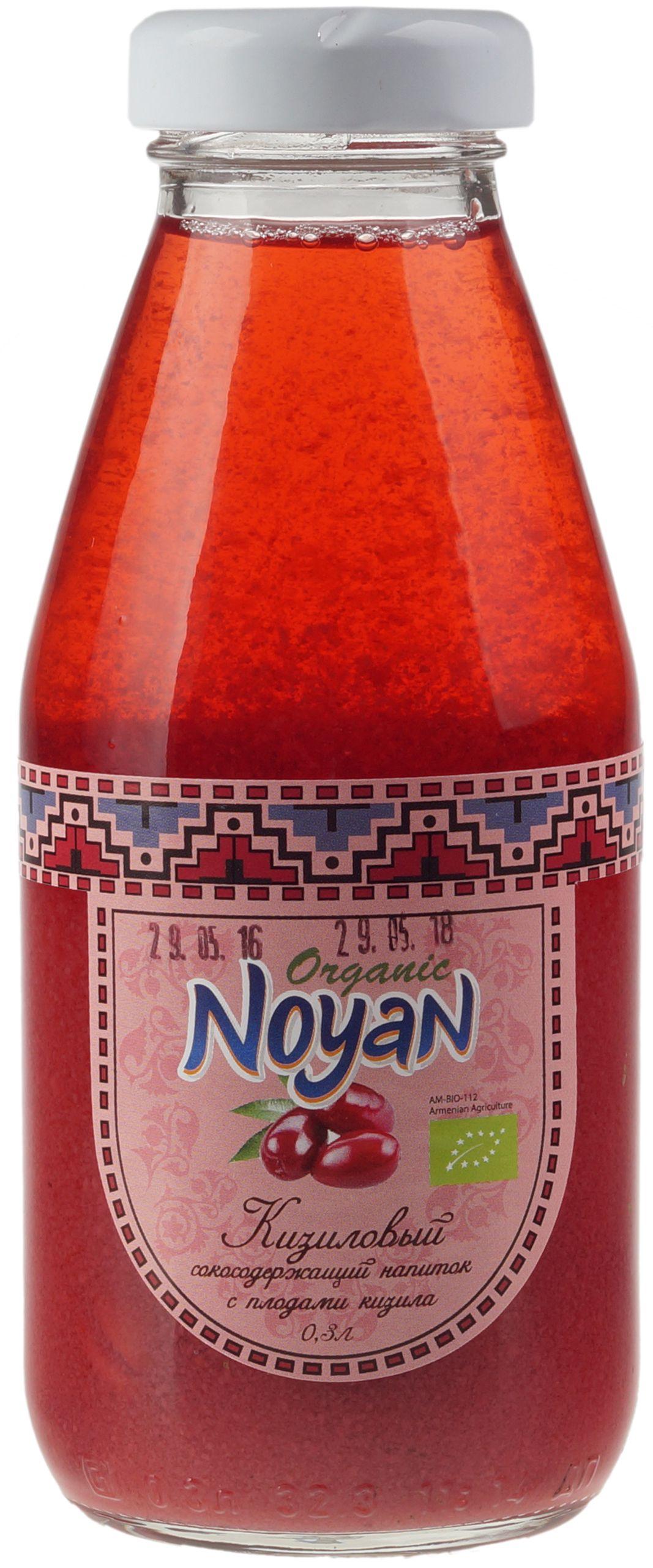 Кизиловый напиток с ягодами 330мл Ноян, органик