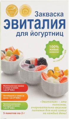 Закваска для йогуртниц Эвиталия 10г 5шт*2г, 100% живая закваска