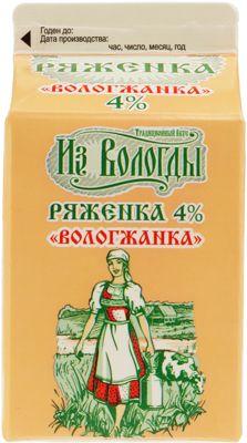 Ряженка Вологжанка 4% жир., 470г Вологодский МЗ, 10 суток
