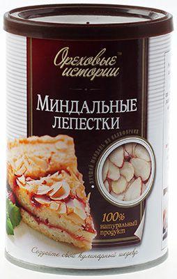 Миндальные лепестки 100г 100% натуральный продукт, Россия